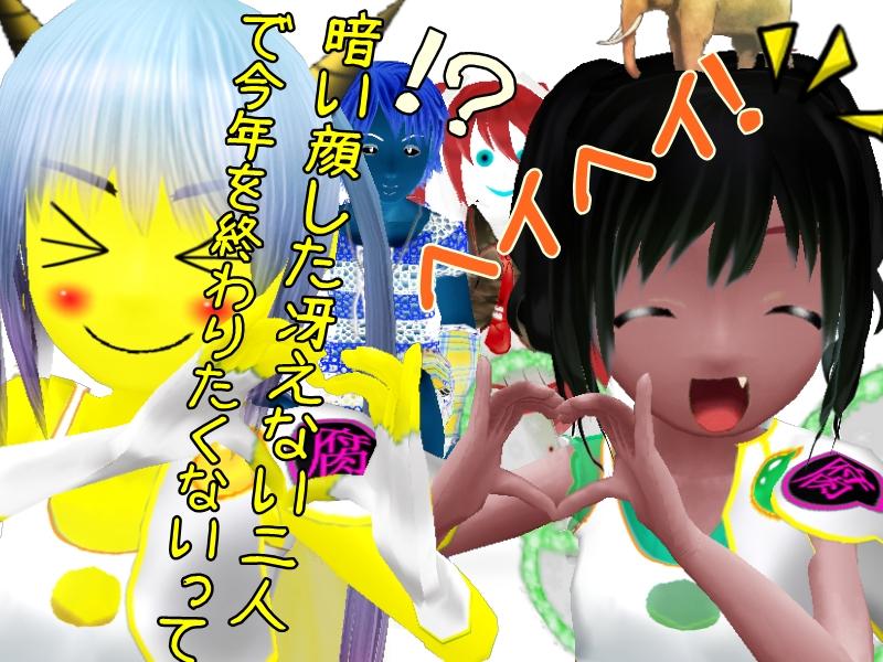 character_20de12_12frr_31_22_27_49