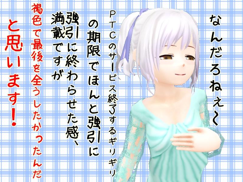 character_2013_02_11_22_de52_28で