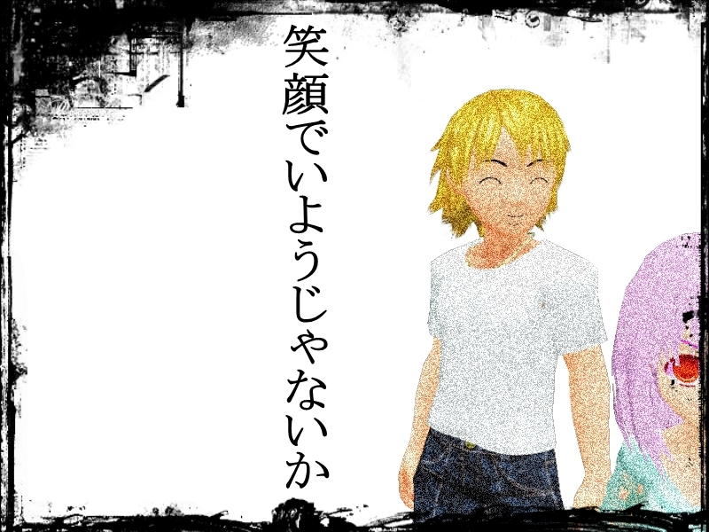 character_2013_03_16_23_59_07でfr