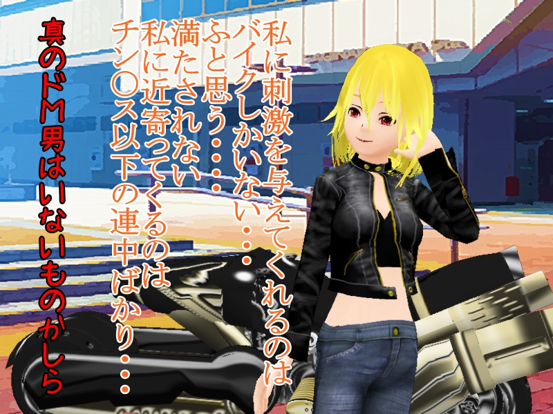 character_2013_05_26_15_39_07kiiiで