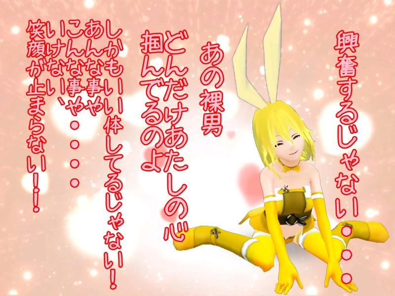 character_2013_05_26_16_41_33deあq