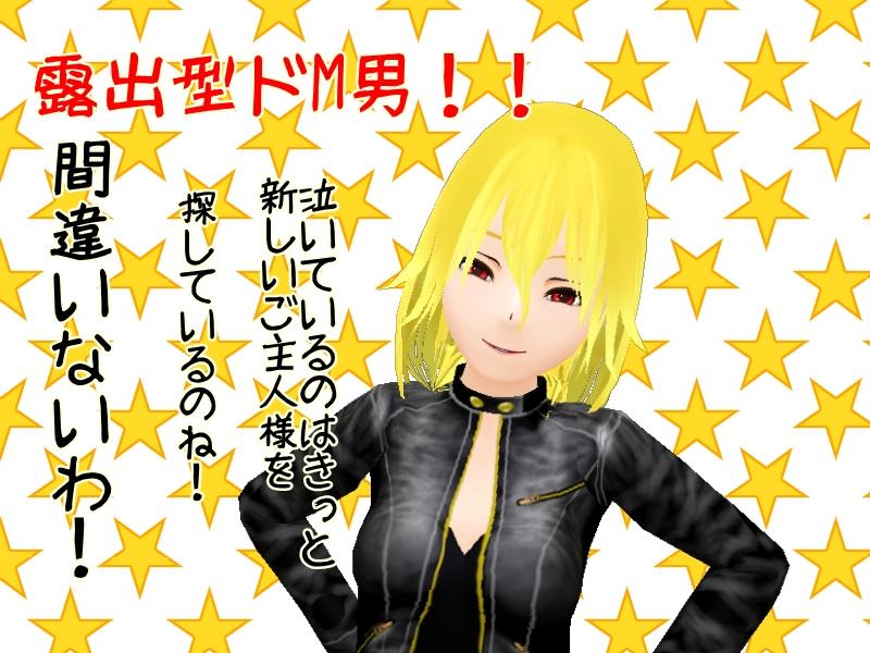 character_2013_05_26_16_03_54deaswj