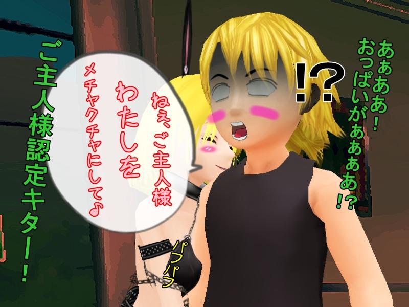 character_2013_06_03_23_39_33swえあ