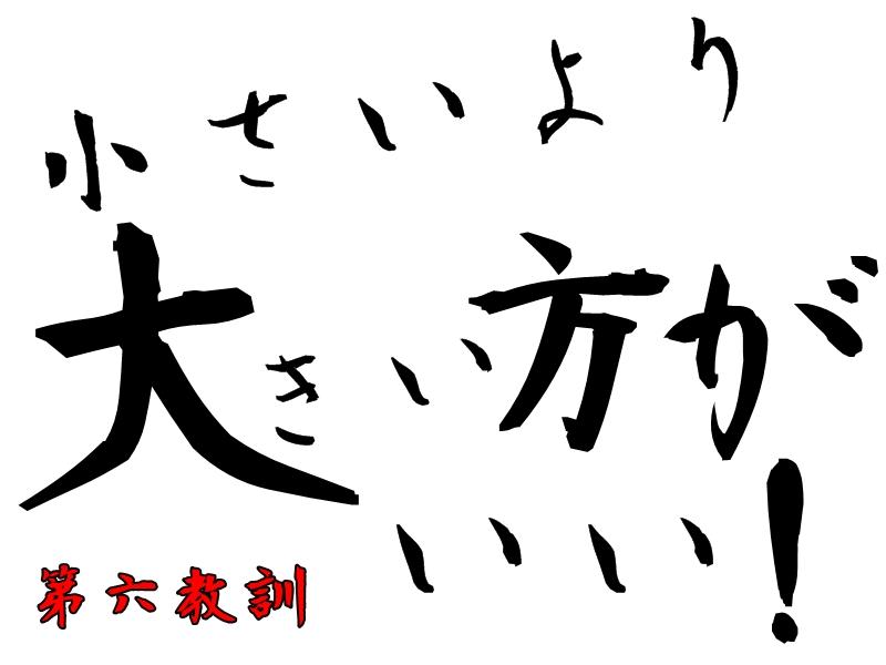 character_2012_02_25_22_01_23たいとる