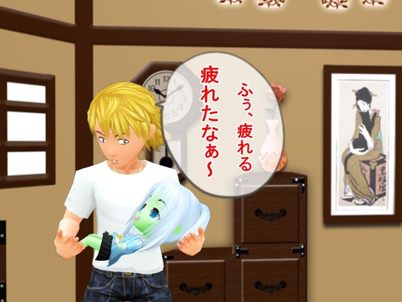 character_2013_01_05_00_29_36fr.jpg
