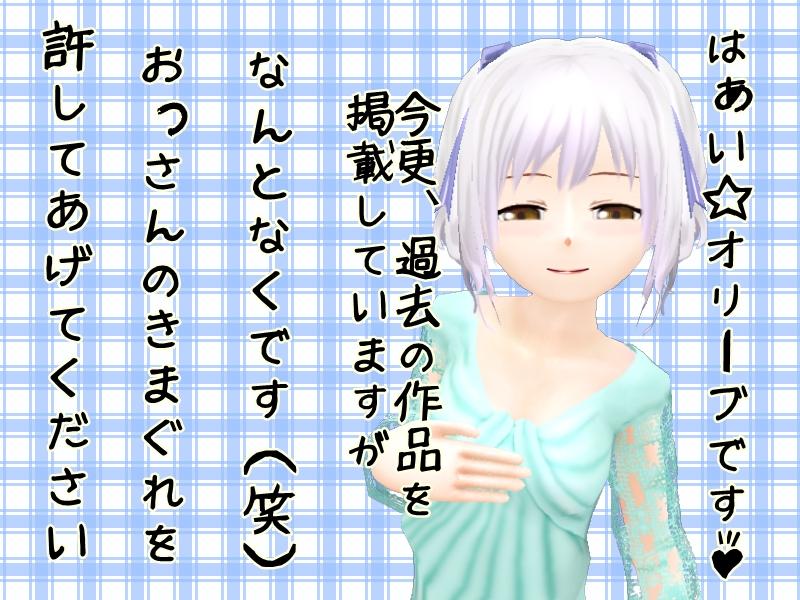 character_2013_02_11_22_52_28.jpg