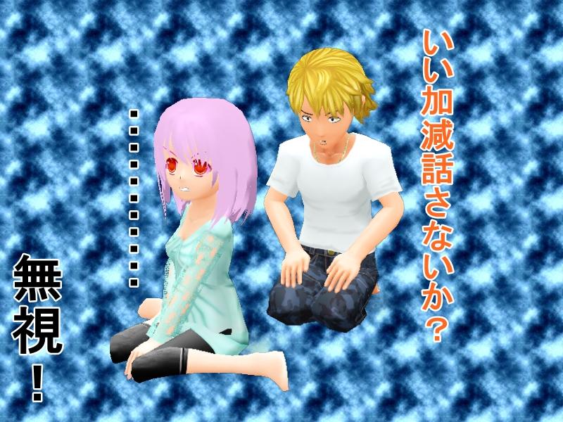 character_2013_03_16_23_33_22de.jpg