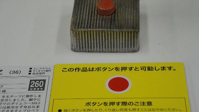 zDSC07443.jpg