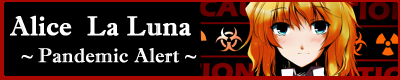 フルカラーアリスイラスト合同誌 『Alice La Luna ~Pandemic alert~』