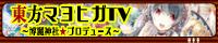 banner_20111207025341.jpg