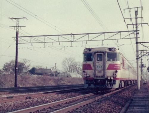 1975年当時 京都発かもめ
