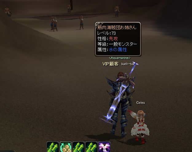 100401_enemy02.jpg