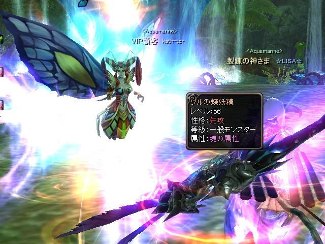 ツルの蝶妖精