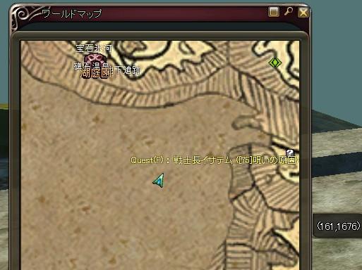 パサの灯台マップ位置