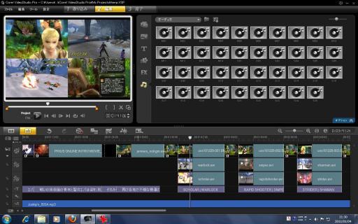Video Studio X3編集中