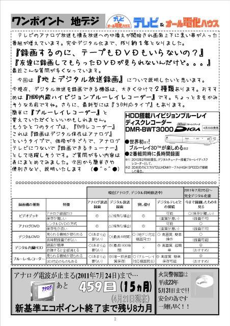 s新聞10.04-vol8?2
