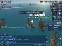 赤スカーフ海賊団