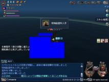 特殊船塗料収奪
