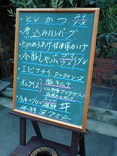 100917_1250_0001.jpg