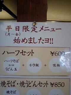 101217_1252_0001.jpg