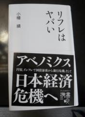 NCM_0034.jpg