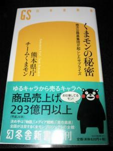 NCM_0042.jpg