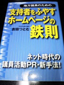NCM_0043_20130506220153.jpg