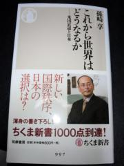 NCM_0045.jpg