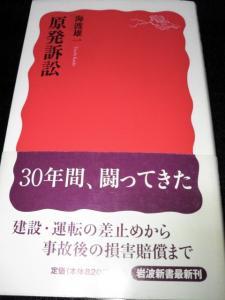 NCM_0048_20130509234641.jpg