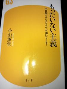 NCM_0049_20130505013619.jpg