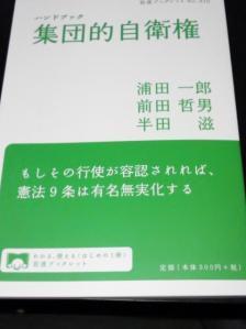 NCM_0077.jpg
