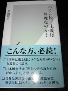 NCM_0079.jpg