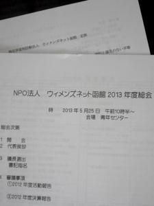 NCM_0080_20130525170717.jpg
