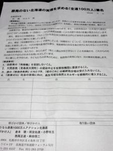 NCM_0084_20130811004524b77.jpg