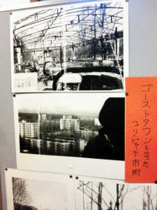 NCM_0091.jpg