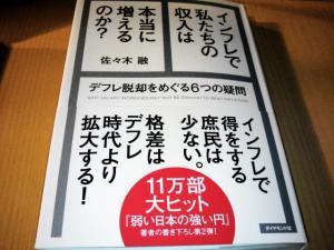 NCM_0102_20130531221156.jpg