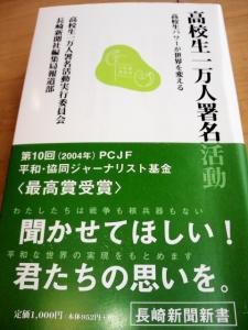 NCM_0116_20130727174119.jpg