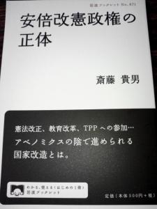 NCM_0122.jpg