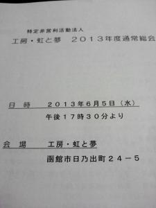 NCM_0129.jpg