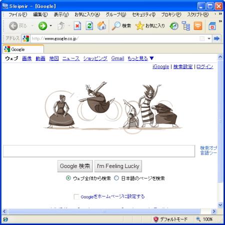 11-20110511a.jpg