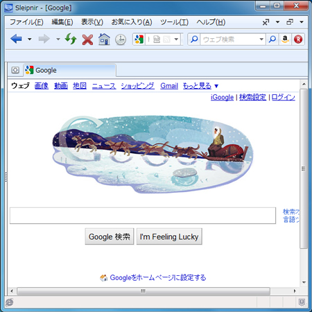 12-20110212a.jpg