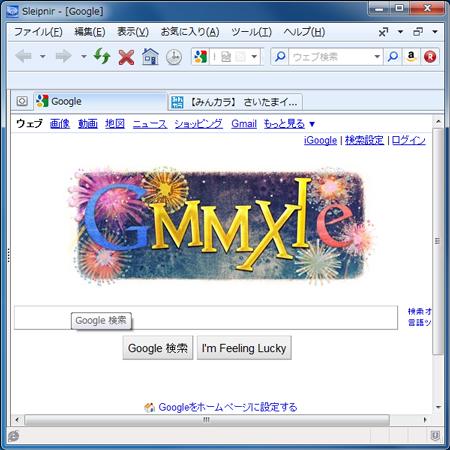 31-20101231a.jpg