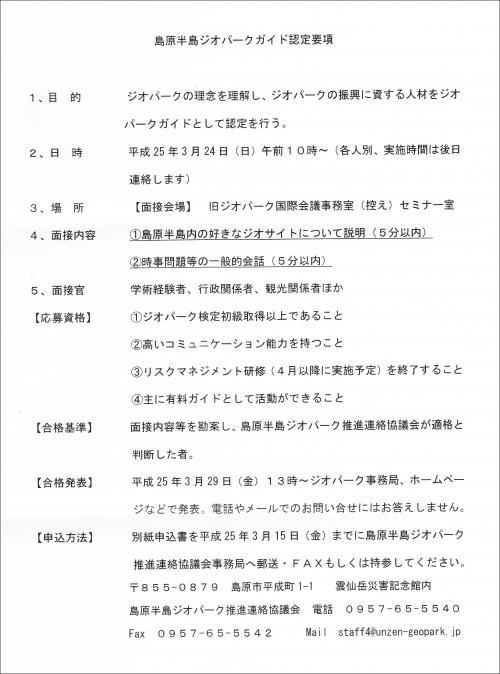 IMG_0001-crop_convert_20130309004435.jpg