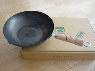 13_鉄鍋