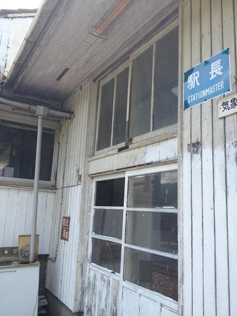 sakiyama10.jpg