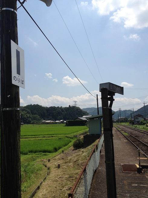 sakiyama11.jpg