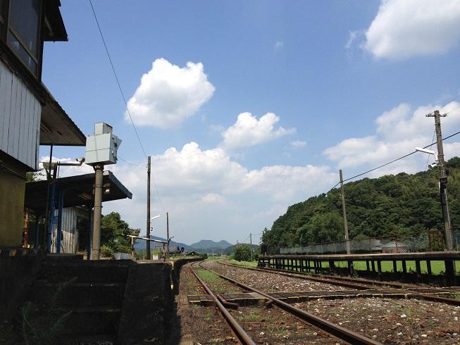 sakiyama19.jpg