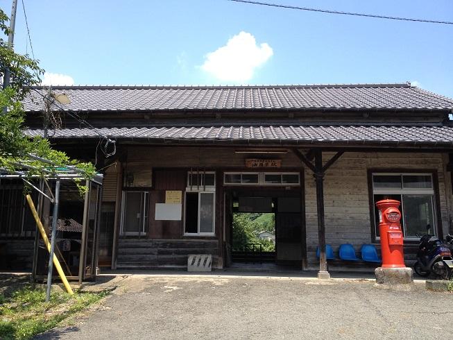 yusubaru02.jpg