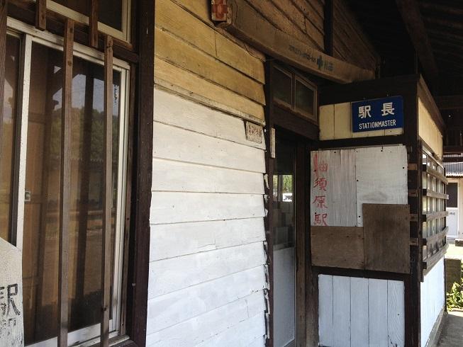 yusubaru10.jpg