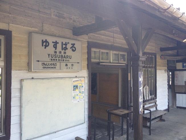 yusubaru11.jpg